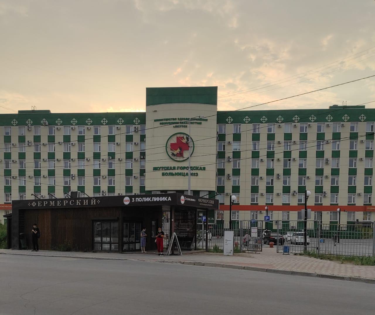 Желающие могут вакцинироваться препаратом «Спутник V» 24-25 июля в ЯГБ №3