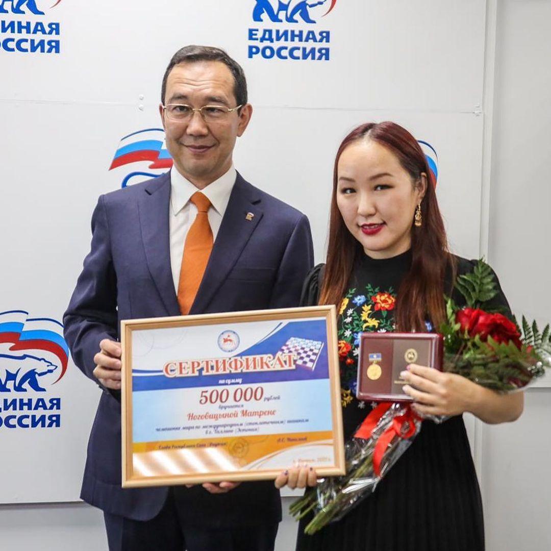 Глава Якутии вручил чемпионке мира по шашкам Матрене Ноговицыной премию в 500 тыс рублей