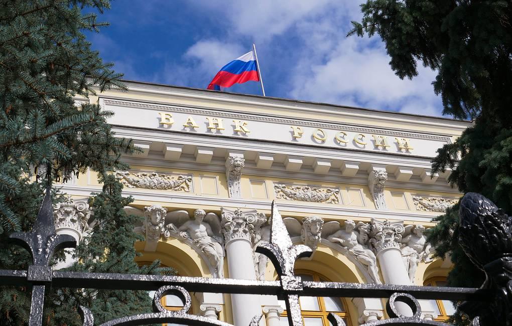 Банк России повысил ключевую ставку до 6,5% годовых
