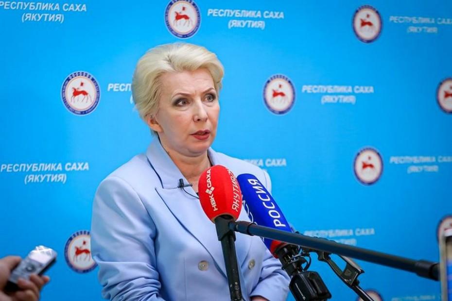 Брифинг Ольги Балабкиной об эпидобстановке на 12 июля: трансляция «Якутия 24»