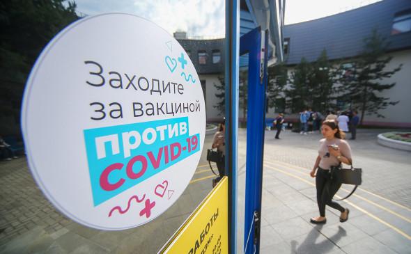 Пункты вакцинации от COVID-19 появились на картах Google и Яндекс в Якутии