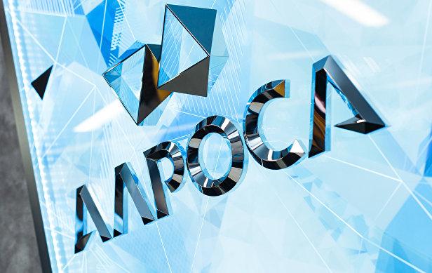 АЛРОСА вошла в топ-100 ESG-рейтинга агентства Moody's