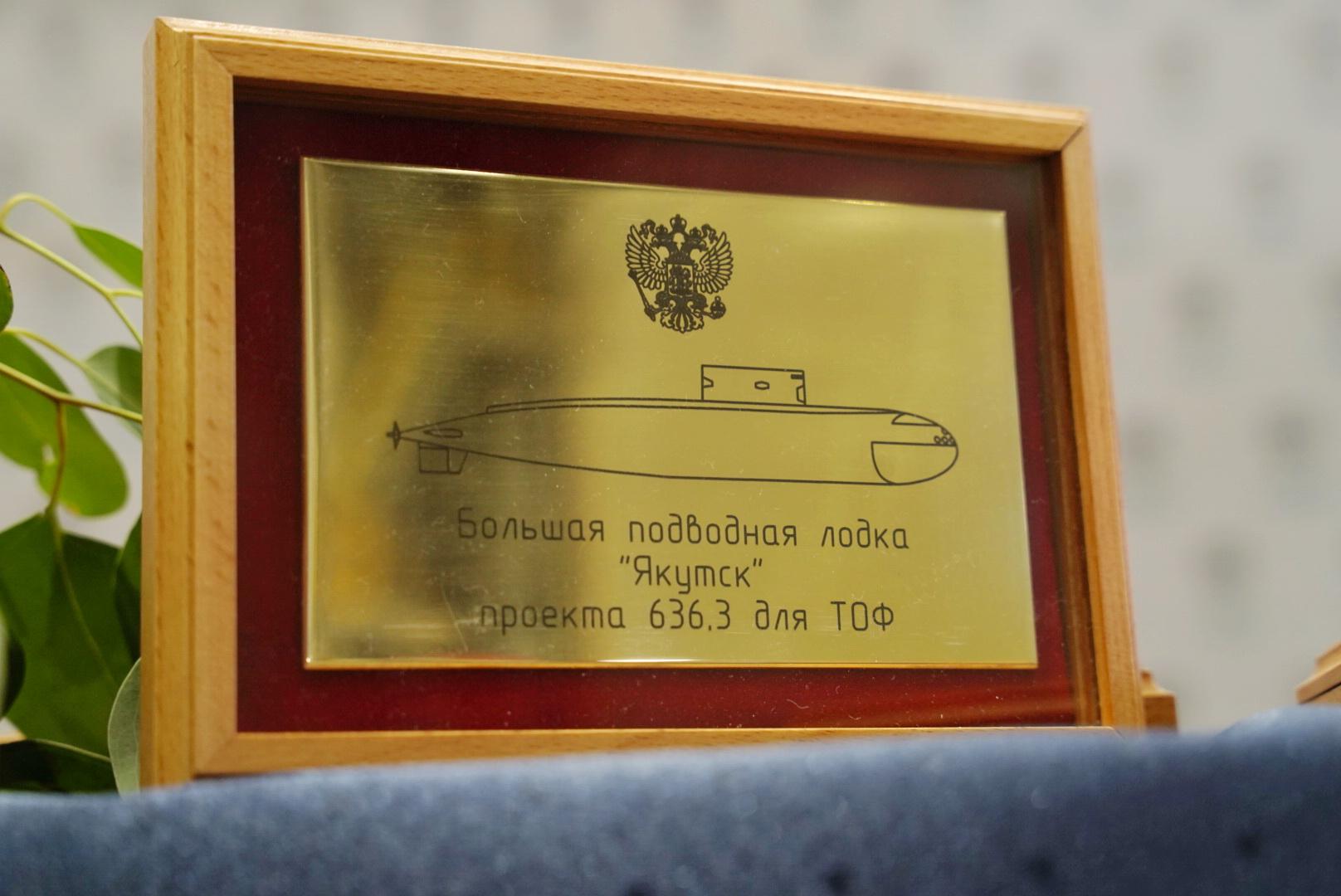 Дизель-электрическую подводную лодку «Якутск» заложили на «Адмиралтейских верфях»