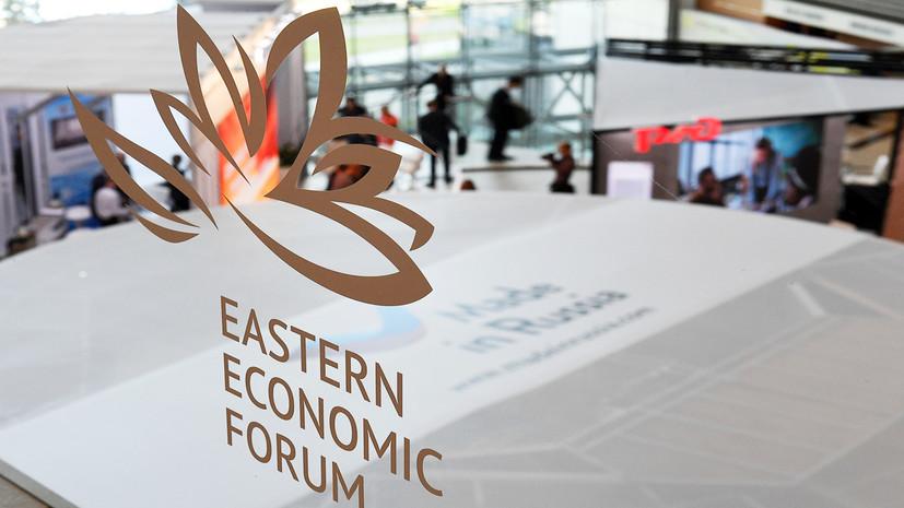 Владимир Путин примет участие в пленарном заседании ВЭФ-2021