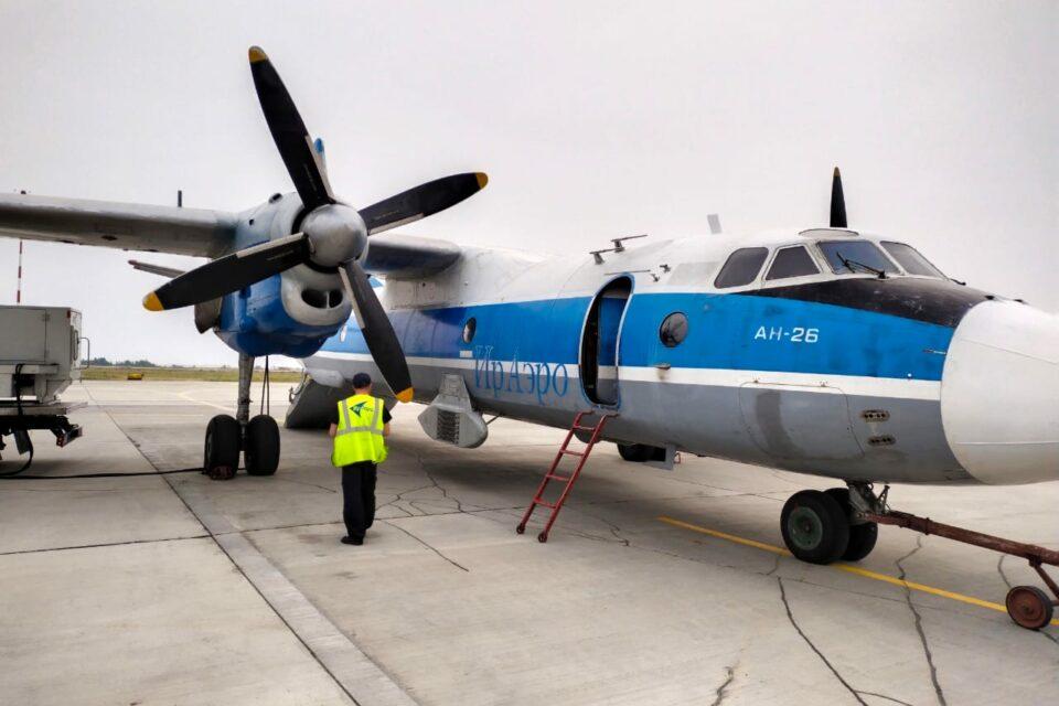 Ан-26 «Циклон» будет вызывать осадки в западной Якутии