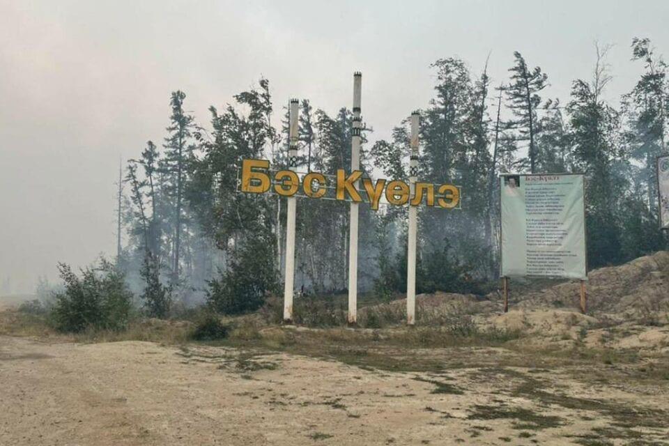 СВФУ направил миллион рублей на строительство домов в селе Бясь-Кюель в Якутии