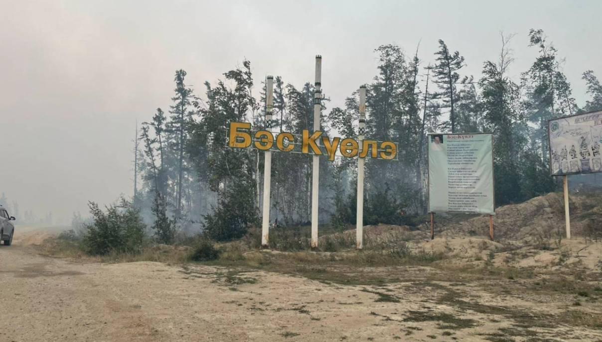 АЛРОСА направит 200 млн рублей на восстановление села Бясь-Кюель после лесного пожара