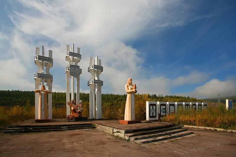 Комплексный план развития дорожной сети подписали в Нерюнгринском районе Якутии