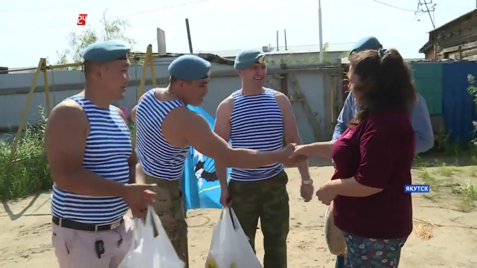 Якутские десантники провели благотворительную акцию в День ВДВ
