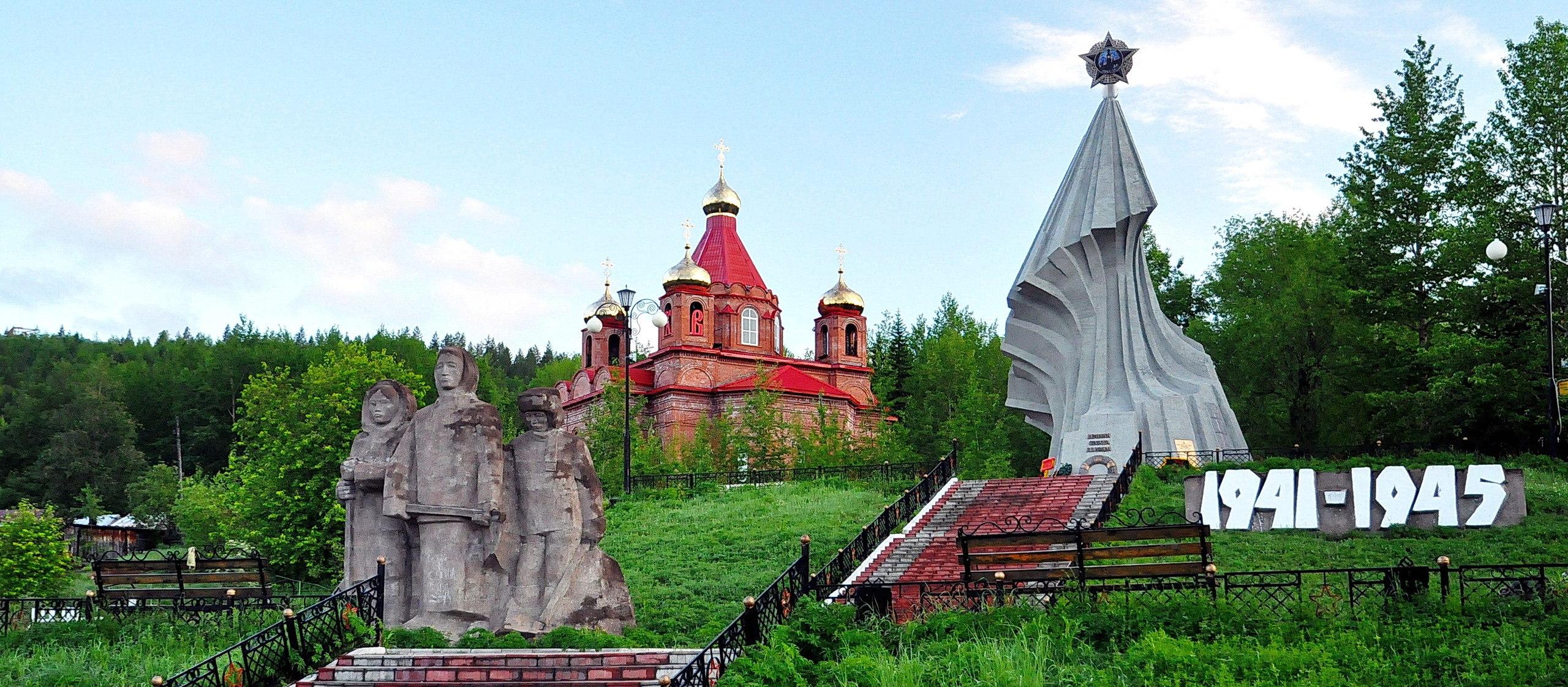 Айсен Николаев: Трудовой подвиг Алдана в годы войны достоин высокого звания «Город трудовой доблести»
