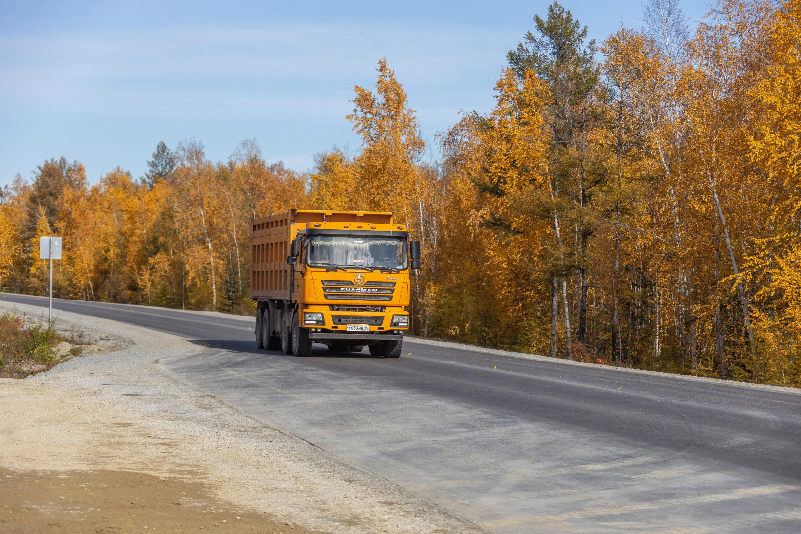 Ремонт участка трассы «Умнас» в Хангаласском районе Якутии завершат в 2021 году