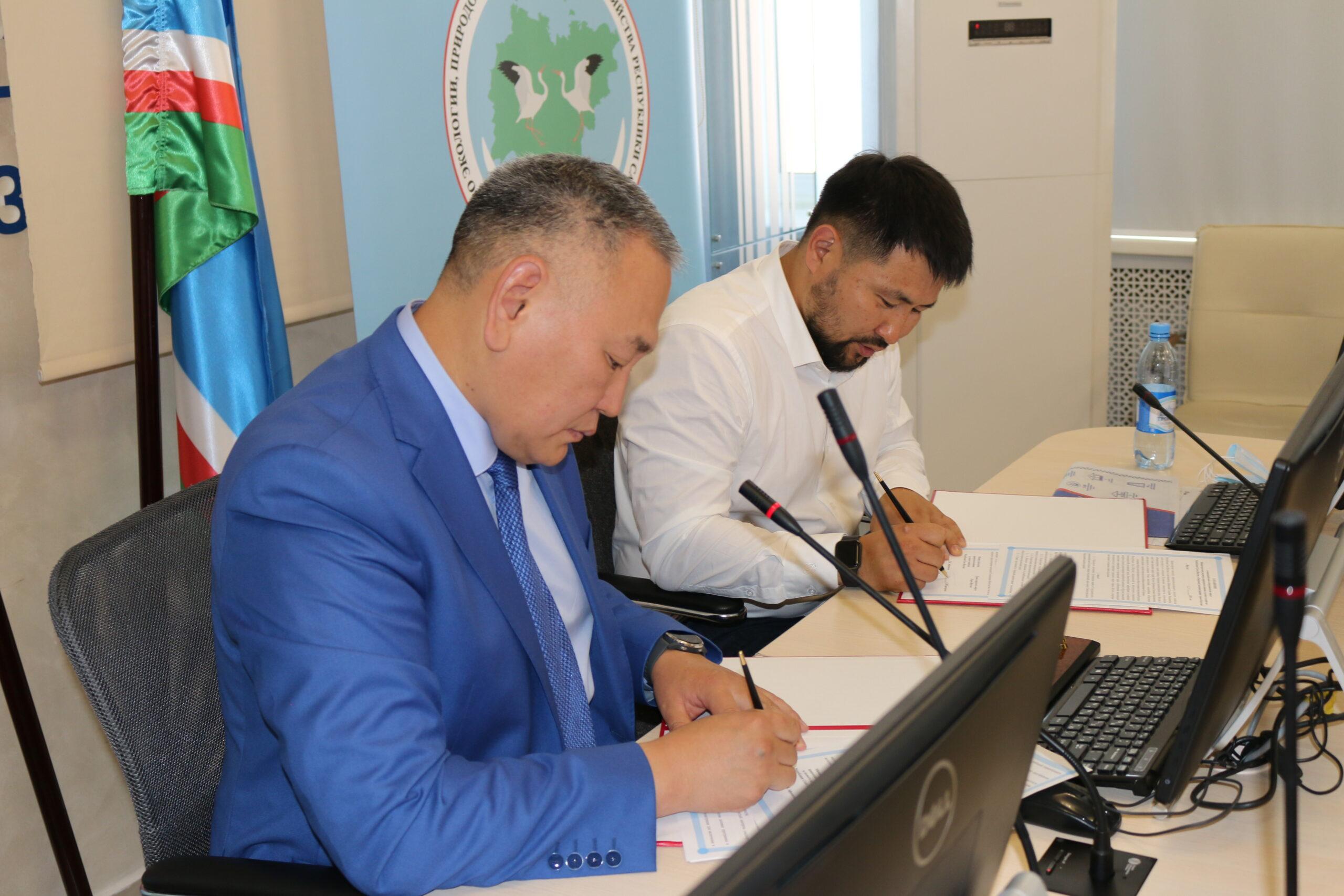 Минэкологии республики подписало соглашение о сотрудничестве с мэрией Якутска