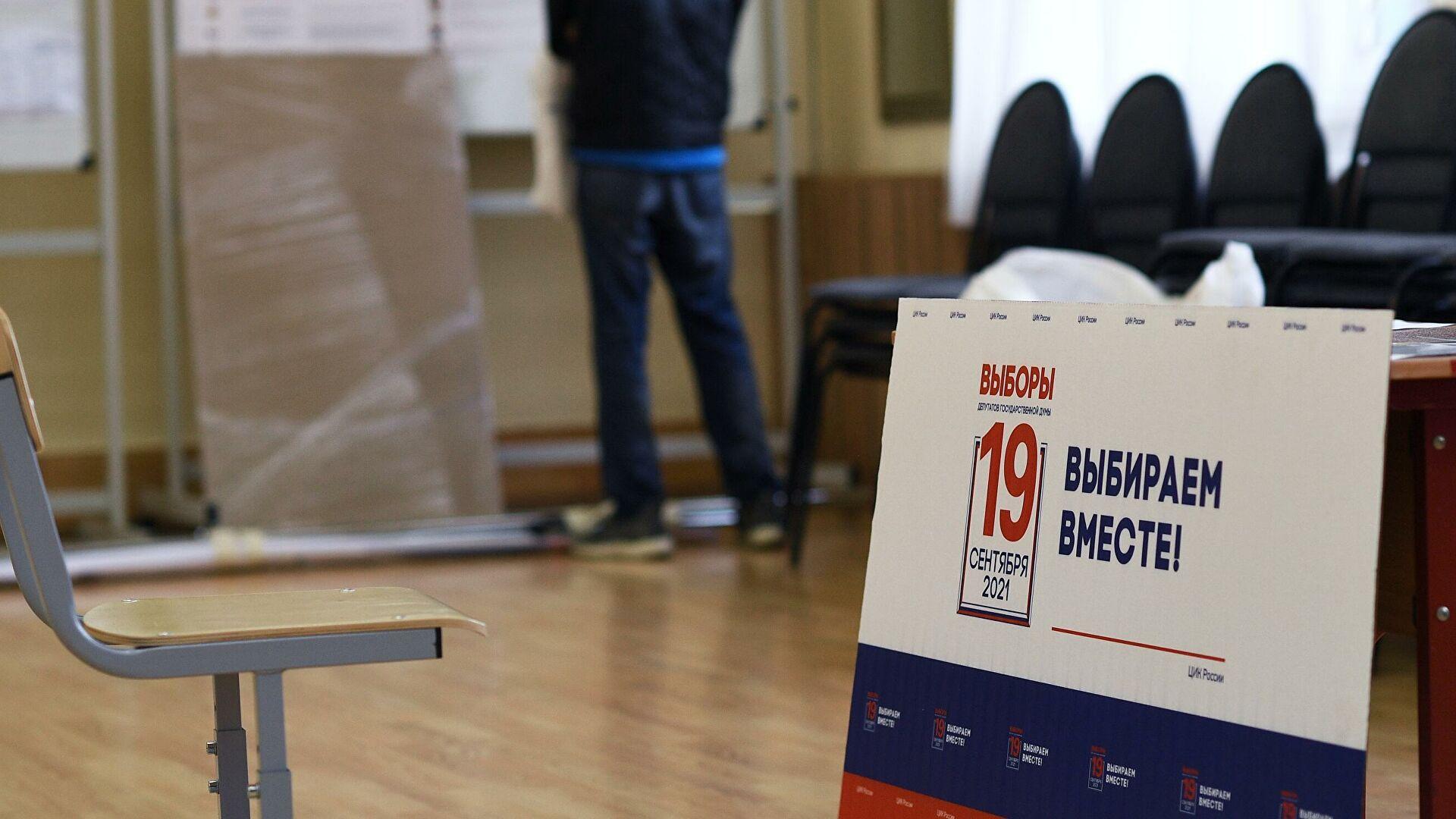 ЦИК Якутии: Выборы прошли на высоком организационном уровне