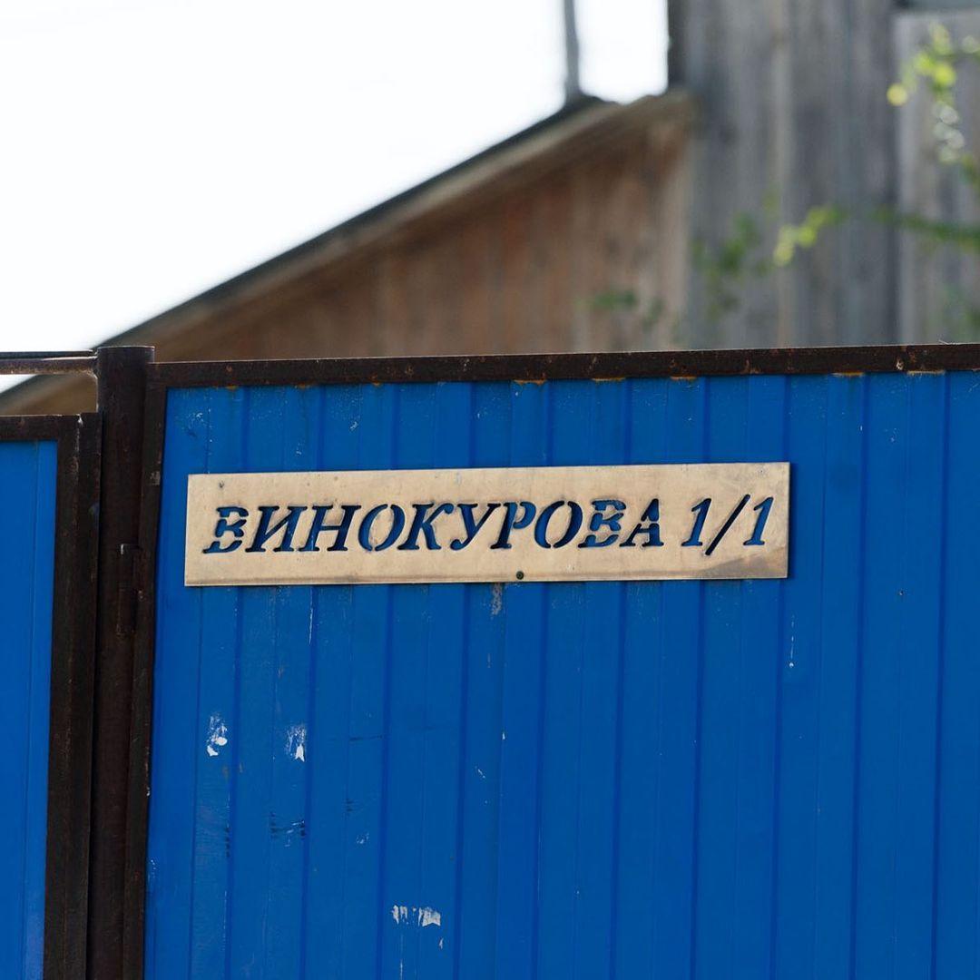 Испытания газопровода проведут в Сайсарском районе Якутска 15 сентября