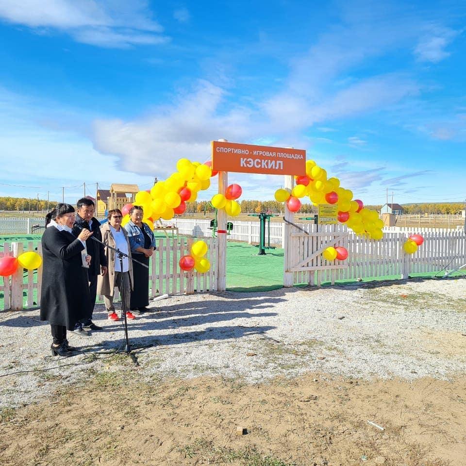 Спортивно-игровую площадку открыли в якутском селе Немюгюнцы