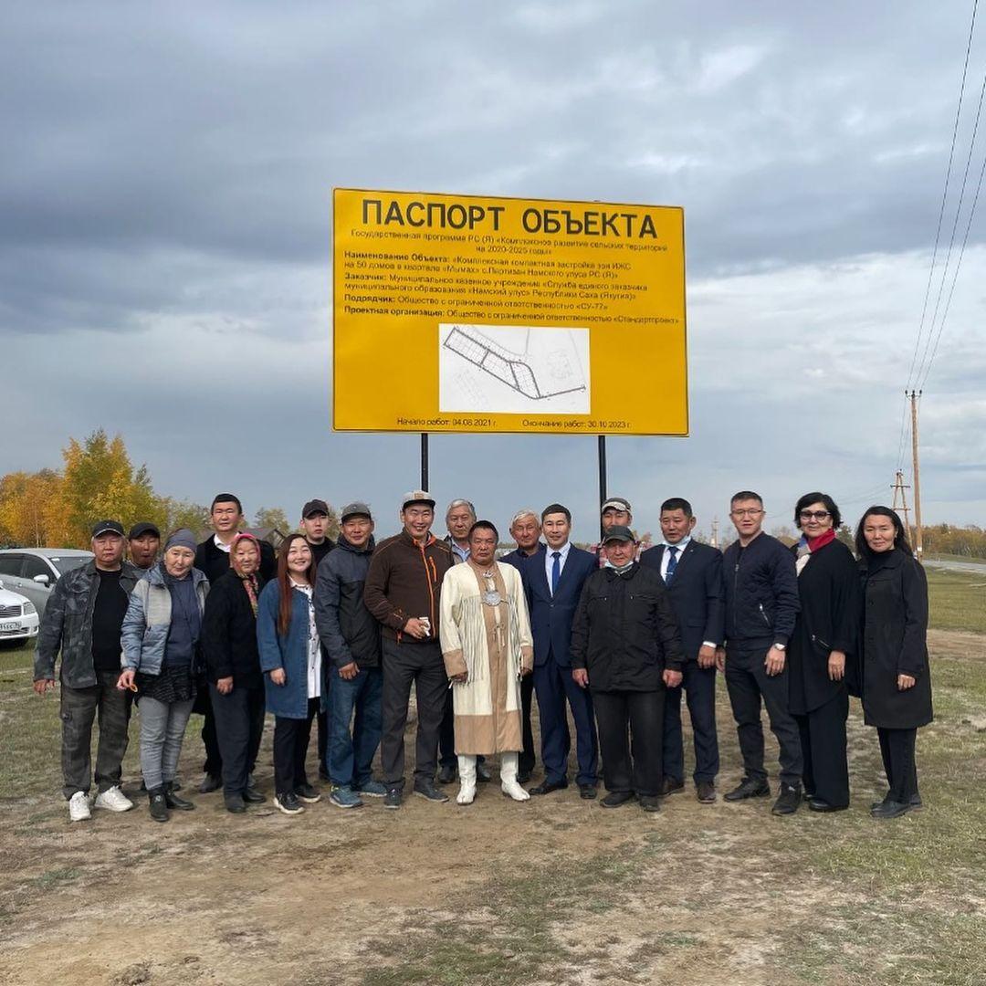 Строительство нового квартала начали в якутском селе Партизан