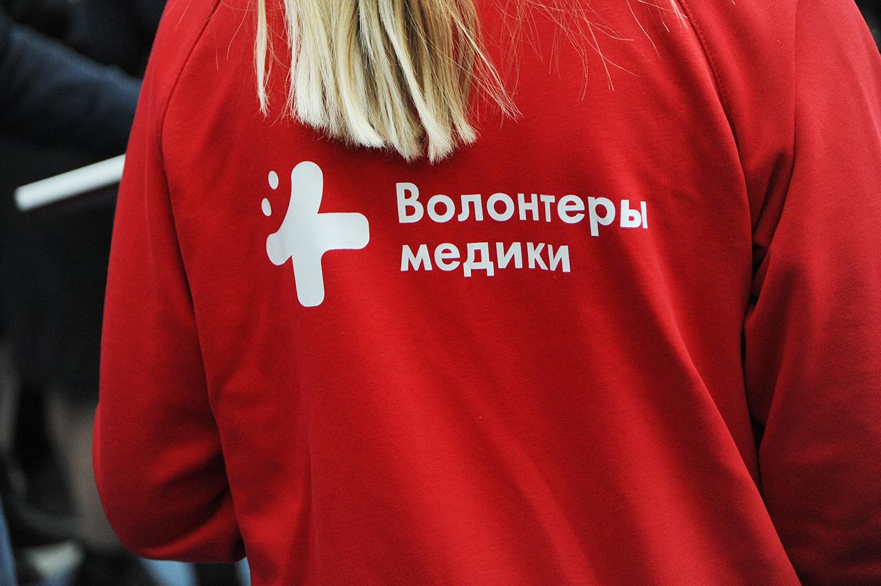 Набор в школу волонтера-медика стартует в СВФУ