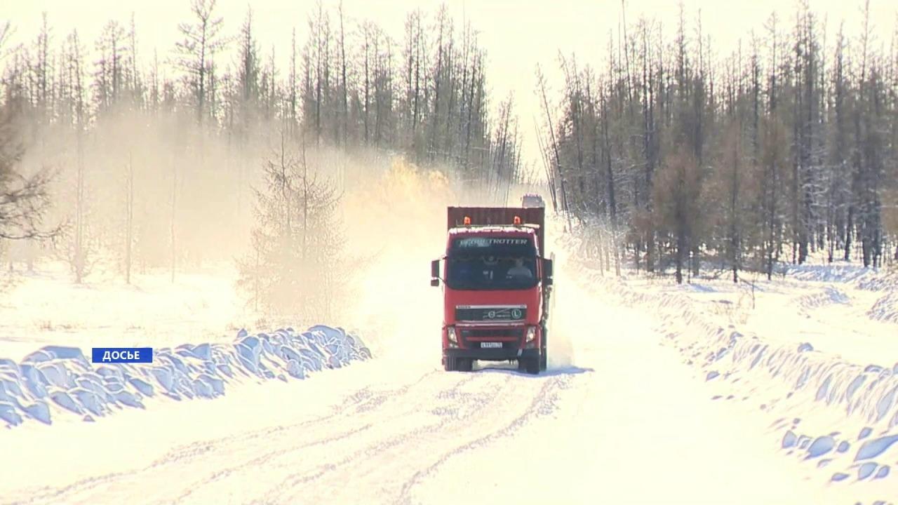 Инновации наземного транспорта в условиях деградации мерзлоты обсудили на Северном форуме в Якутске
