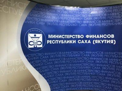 Минфин Якутии победил во всероссийском конкурсе «Бюджет для граждан»