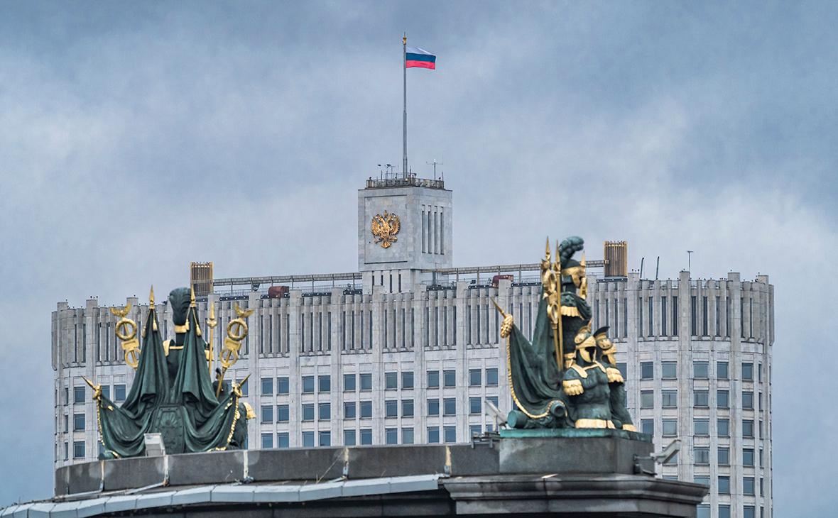 Правительство РФ спрогнозировало профицит бюджета в 1,41 трлн руб в 2022 году