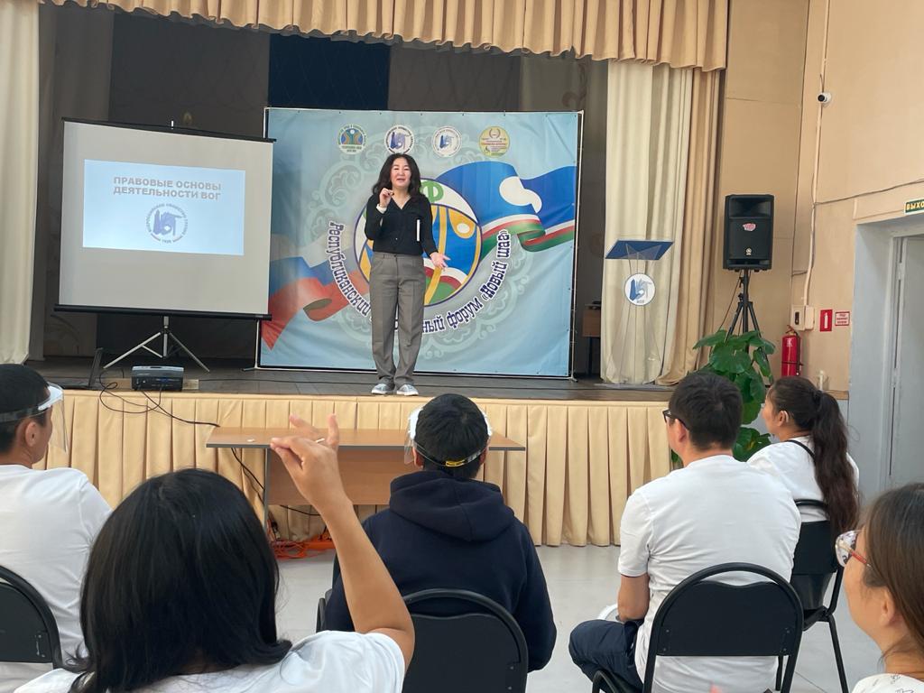 Республиканский молодежный форум глухих открыли в Якутске