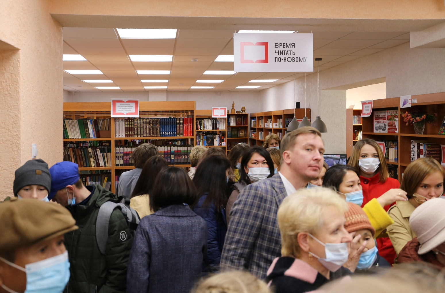 Первую модельную библиотеку открыли в Мирнинском районе Якутии
