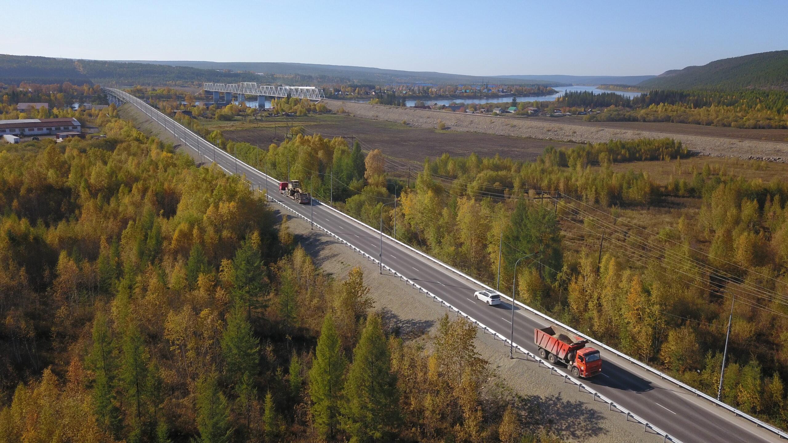 Участок трассы «Лена» отремонтировали в Алданском районе Якутии