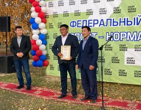 Спортивно-тренировочную базу по вольной борьбе открыли в селе Техтюр Мегино-Кангаласского района Якутии