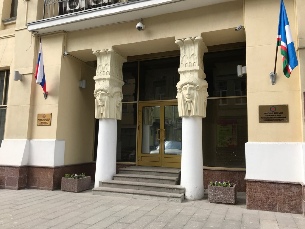 Айсен Николаев находится с рабочей командировкой в Москве