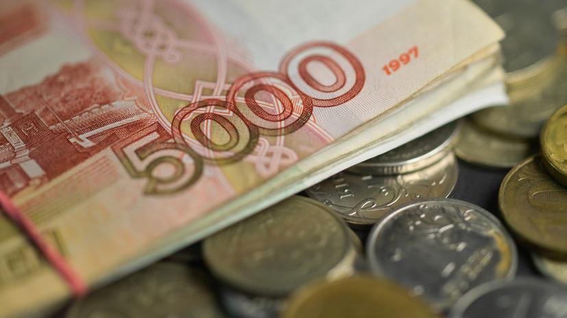 МРОТ в России увеличат до 13,6 тыс рублей в 2022 году