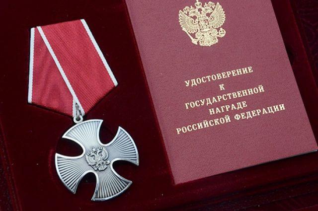 Полицейского, который обезвредил напавшего на вуз в Перми, наградили орденом Мужества