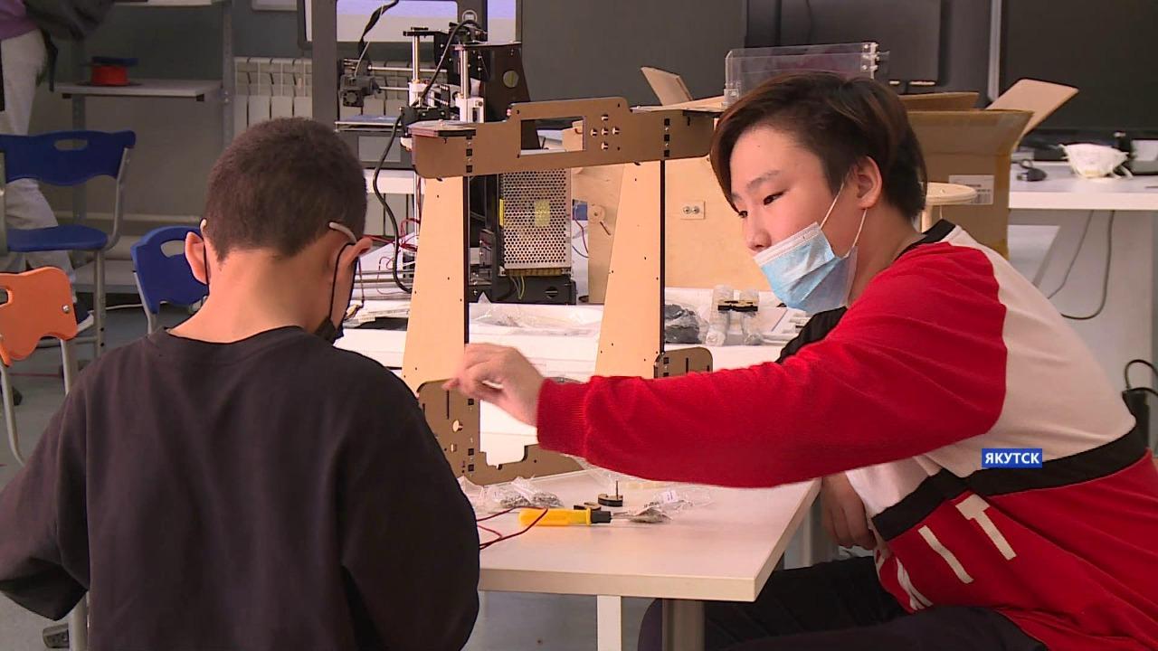 Технопарк «Кванториум» в Якутске обучает детей по девяти направлениям
