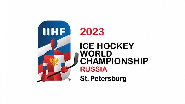 Логотип чемпионата мира по хоккею 2023 года представили в России