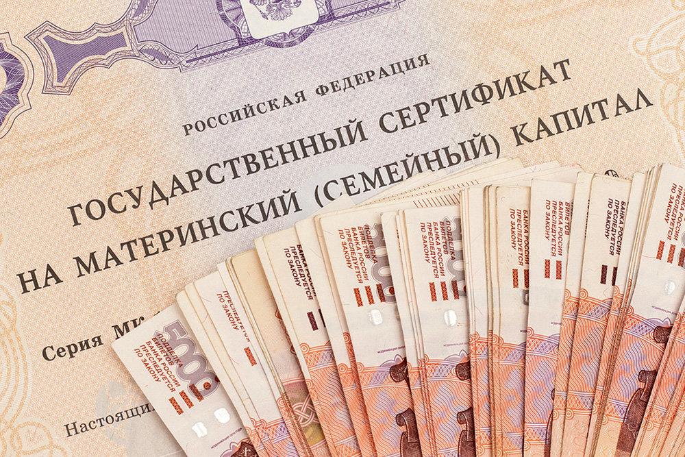 Размер маткапитала на первого ребенка превысит полмиллиона рублей в 2022 году