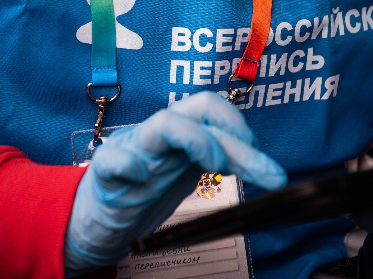 Свыше 275 тысяч человек прошли Всероссийскую перепись населения