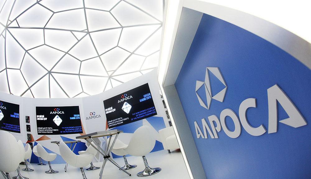 АЛРОСА вошла в число лучших публичных компаний в секторе металлургии и горной добычи
