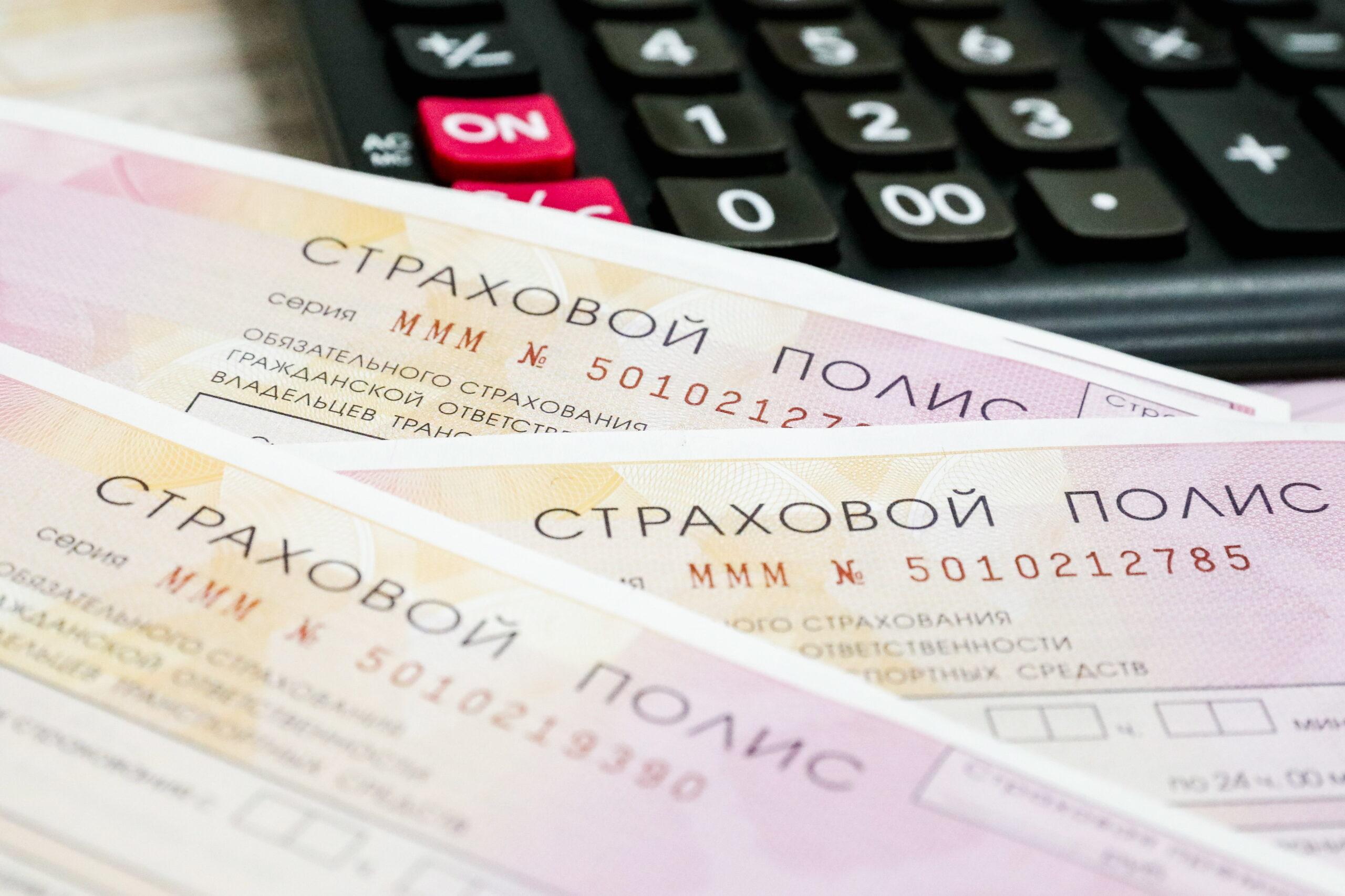 Объем страхового рынка Якутии вырос почти начетверть