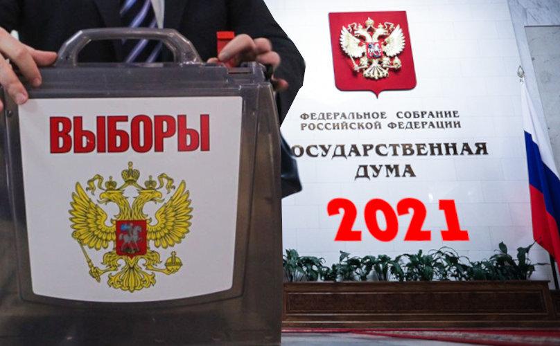 ЦИК Якутии: Явка на 15.00 по местному времени составила 10,07%