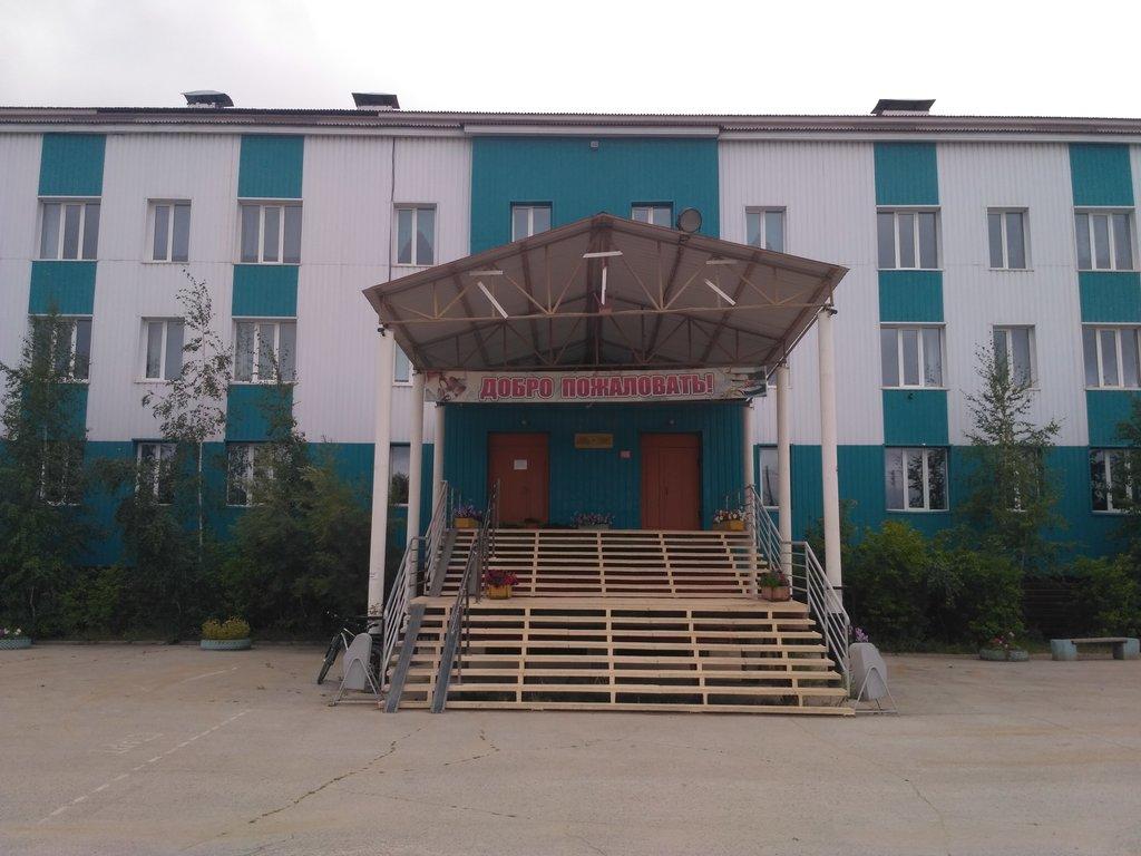 Обстоятельства инцидента возле школы №13 выяснили в Якутске