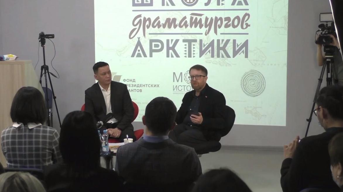 Смотрите мастер-классы проекта «Школа драматургов Арктики» на YouTube-канале «Якутия 24»