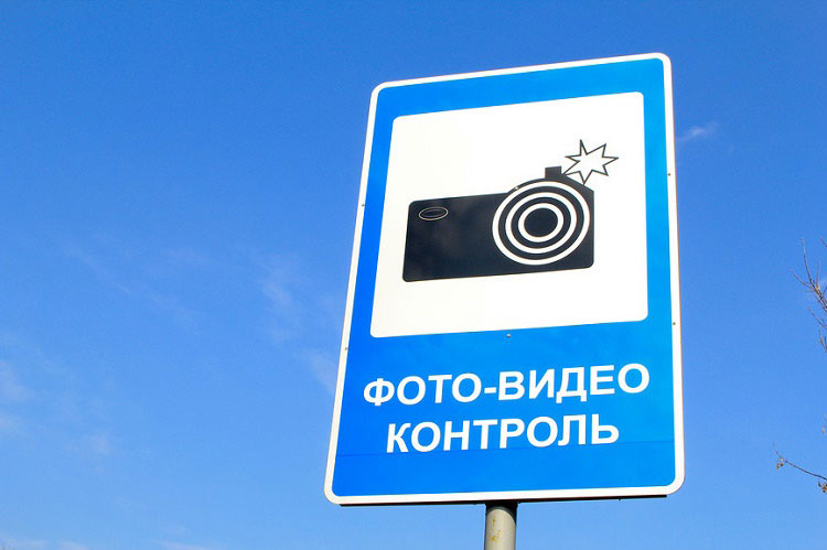 Комплексы фотовидеофиксации заработают на ряде улиц Якутска с 23 сентября
