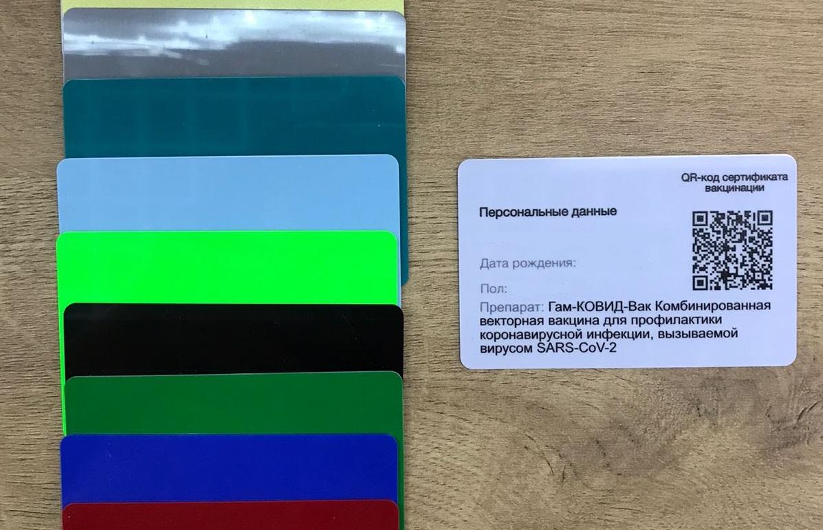 Карточки с QR-кодами начали делать на заказ в Якутске