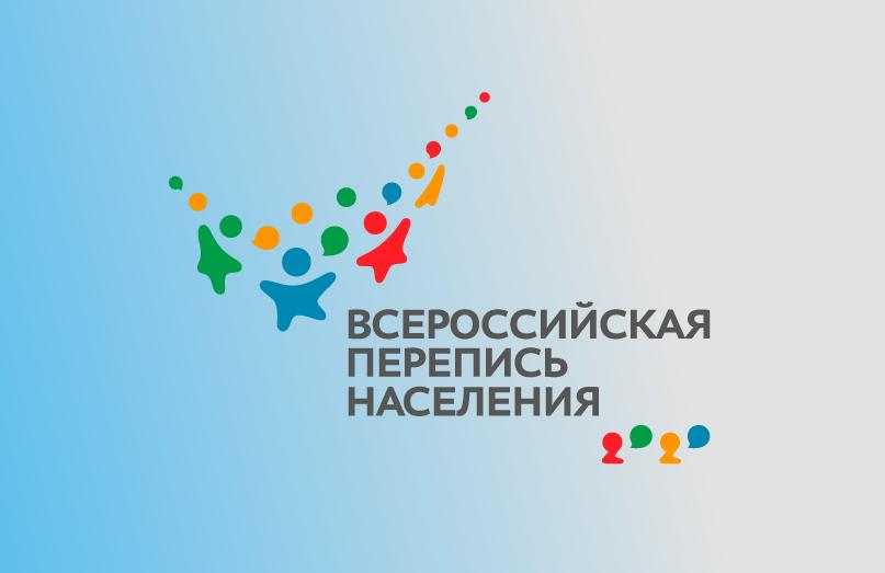 Более 60 пунктов для переписи организовали в Якутске