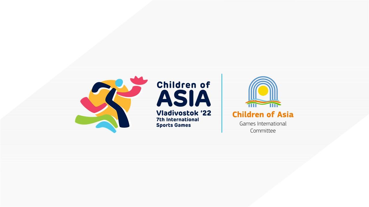 Игры «Дети Азии» в 2022 году пройдут во Владивостоке