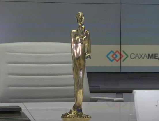Якутский фильм «Вертолет» стал победителем фестиваля «Киношок»