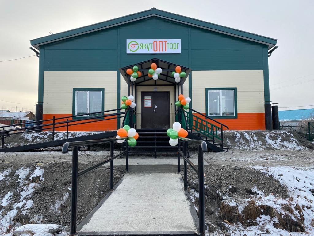 Продукты из торгово-логистического центра в Белой Горе будут поставлять в арктические села