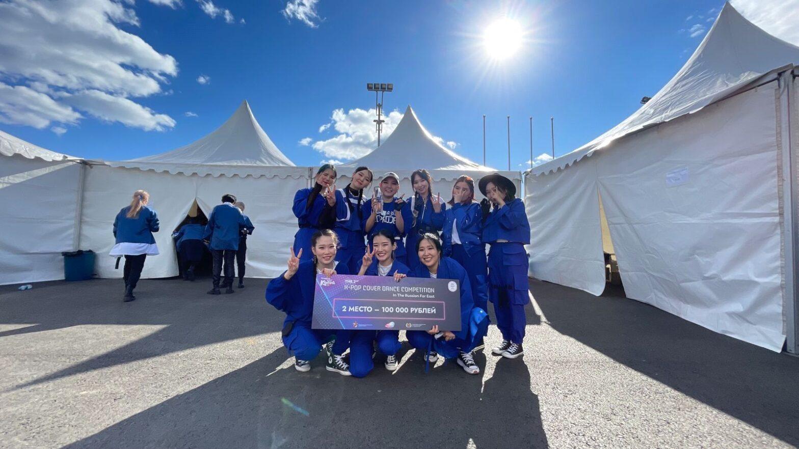 Якутская команда танцоров заняла второе место в конкурсе K-pop каверов во Владивостоке