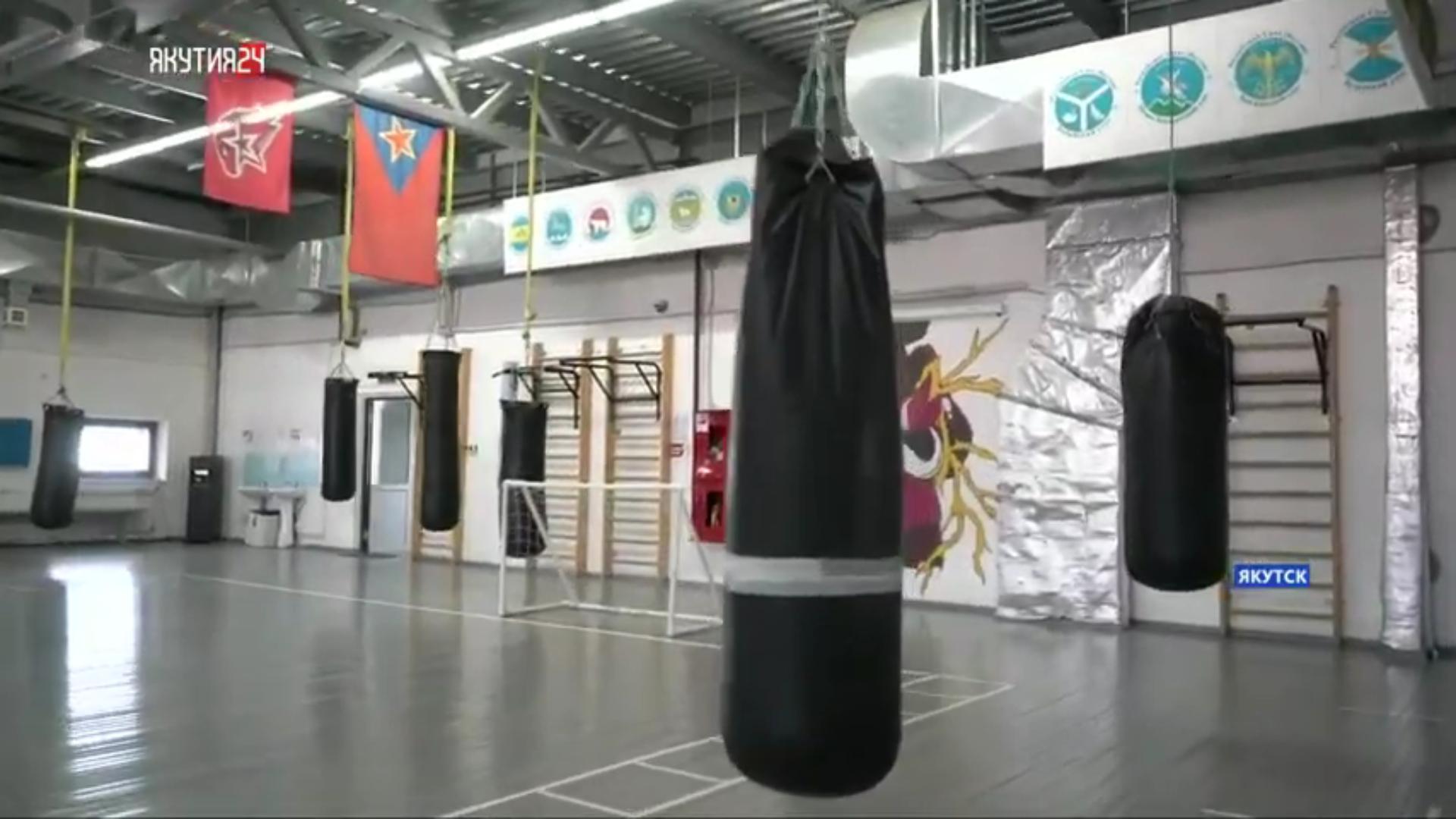 Спортивные объекты Якутска получили новое оборудование и инвентарь