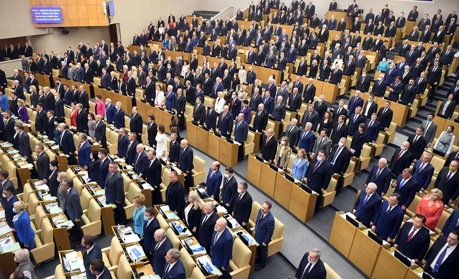 Депутаты Госдумы избрали председателей 32 комитетов