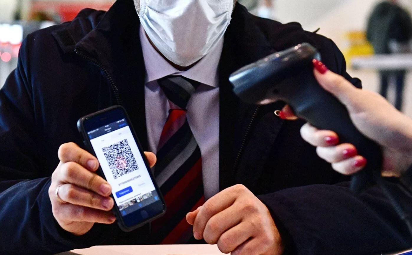 Торговые центры Якутии заработают по системе QR-кодов с 8 ноября